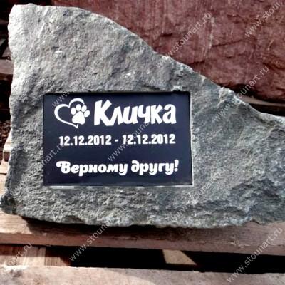 Могильный камень МК-018