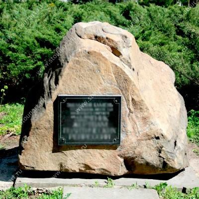 Могильный камень МК-019