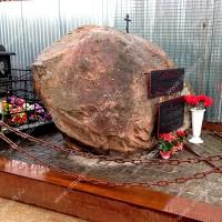Могильный камень МК-009