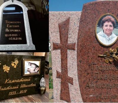Накладные буквы на памятник