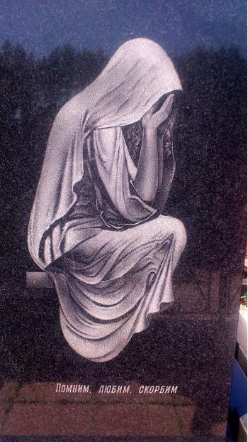 Гравировка портрета